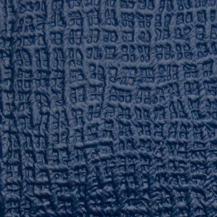 Tolex Vox / Hiwatt Blue 139X100
