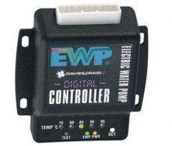 Elektroniczny system kontroli pompy wodnej EWP