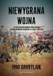NIEWYGRANA WOJNA SZTUKA WOJENNA BOHDANA CHMIELNICKIEGO I INNYCH DOWÓDCÓW KOZACKICH W LATACH 1648-1651