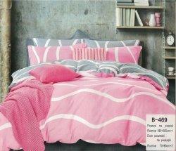 Pościel Mengtianzi 180x200 Szara - Różowa 100% bawełna B-469