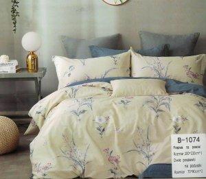 Pościel Mengtianzi Beżowa - Granatowa w Kwiaty  200x220 100% bawełna B-1074. Pościel 200x220.