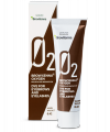 BrowXenna® OXYGEN O₂ Dye for eyebrows and eyelashes Warm walnut #6.42
