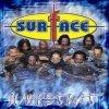 Surface - Jumpstart (CD)