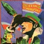 Bram Tchaikovsky - Strange Man, Changed Man (LP)