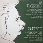E.Grieg - Oslo Philharmonic Orchestra, Conductor Mariss Jansons  ‎–  Symphonic Dances / In Autumn / Overture / Two Lyric Pieces (LP)