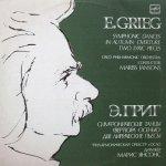 E.Grieg - Oslo Philharmonic Orchestra, Conductor Mariss Jansons  –  Symphonic Dances / In Autumn / Overture / Two Lyric Pieces (LP)