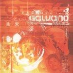Galliano - Live At The Liquid Room (Tokyo) (CD)