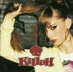 Killah: Spring - Summer Collection 2002 (CD)
