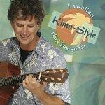 Kimo Style - Hawaiian Slack Key Guitar (CD)