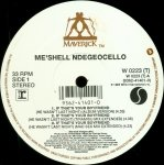 Me'Shell NdegéOcello - If That's Your Boyfriend (He Wasn't Last Night) (12'')