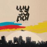 Wysopal - Drań N Bit (CD)