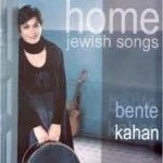 Bente Kahan - Home - Jewish Songs (CD)