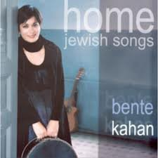Bente Kahan - Home - Jewish Songs (CD)
