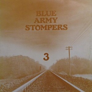 Blue Army Stompers - 3 (LP)
