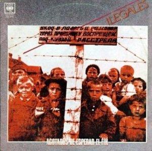 Ilegales - Agotados De Esperar El Fin (LP)