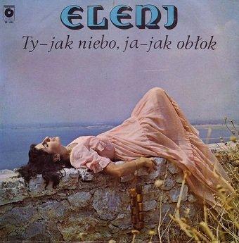 Eleni - Ty - Jak Niebo, Ja - Jak Obłok (LP)