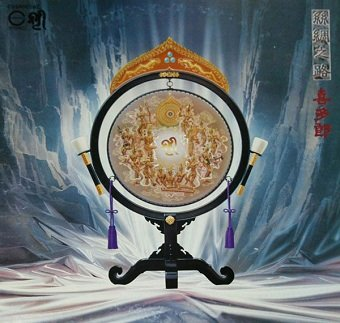 Kitaro - Silk Road (LP)