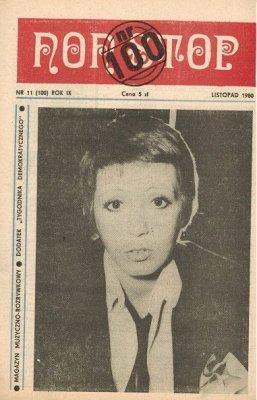 Non Stop 11 (100) Listopad 1980 Ewa Bem