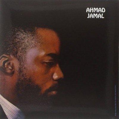 Ahmad Jamal - The Piano Scene Of Ahmad Jamal (LP)