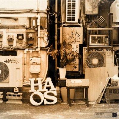 O.S.T.R. / Hades - HAOS (CD)