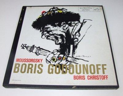 Moussorgsky, Boris Christoff - Boris Godounoff (4LP)