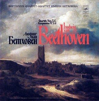 Ludwig van Beethoven - Beethoven Quartet – Quartets No. 5 And 6 For Two Violins, Viola And Cello (LP)