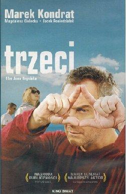 Trzeci (VHS)
