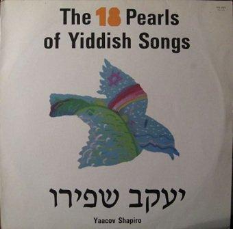 Yaacov Shapiro - The 18 Pearls Of Yiddish Songs (LP)
