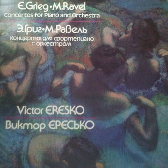 E. Grieg / M. Ravel - Concertos For Piano And Orchestra (LP)