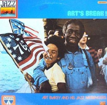 Art Blakey And His Jazz Messengers - Art's Break! (LP)