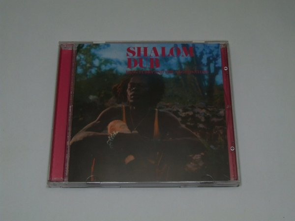 King Tubby And The Aggrovators - Shalom Dub (CD)