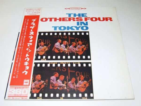 The Brothers Four - The Brothers Four In Tokyo (LP)