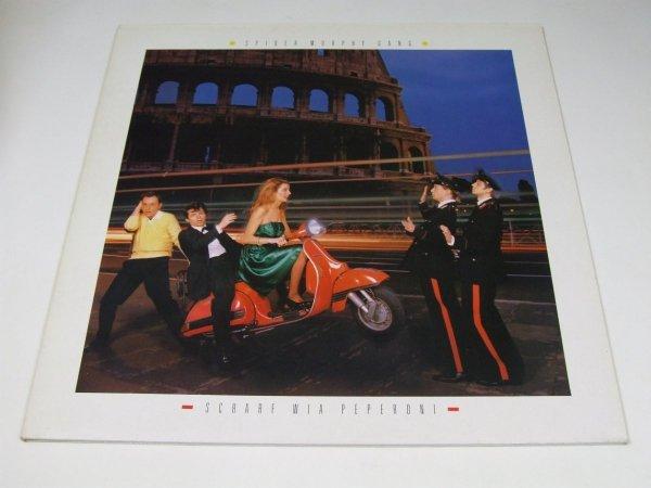 Spider Murphy Gang - Scharf Wia Peperoni (LP)