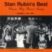 Stan Rubin's Best - Classic Big Band Swing (CD)