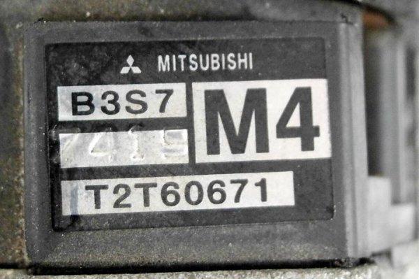 Aparat zapłonowy M4 Mazda Demio 1996-2003 1.3 16V