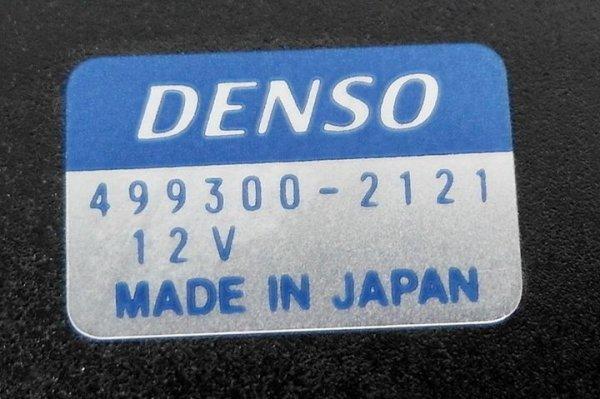 Opornik rezystor dmuchawy Toyota Avensis T25 2005 Kombi