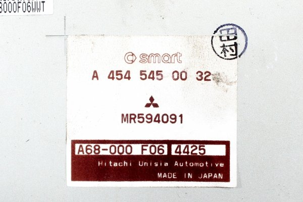 komputer wspomagania - sterownik wspomagania - mitsubishi - colt - zdjęcie 5