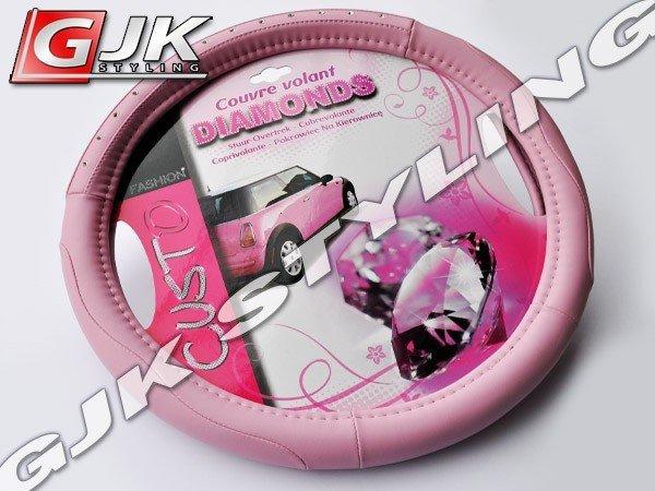 Nakładka skórzana na kierownicę Pink Diamond