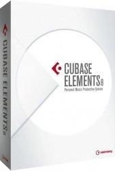 Steinberg Cubase Elements program komputerowy, wersja edukacyjna, darmowy update do wersji 9