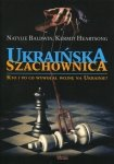 Ukraińska szachownica
