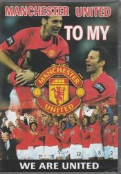 Manchester United to My - We are United DVD