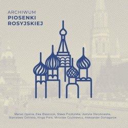 Archiwum piosenki rosyjskiej
