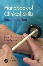Handbook of Clinical Skills: Second edition