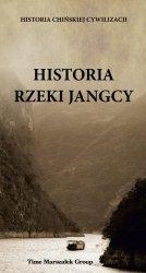 Historia rzeki Jangcy