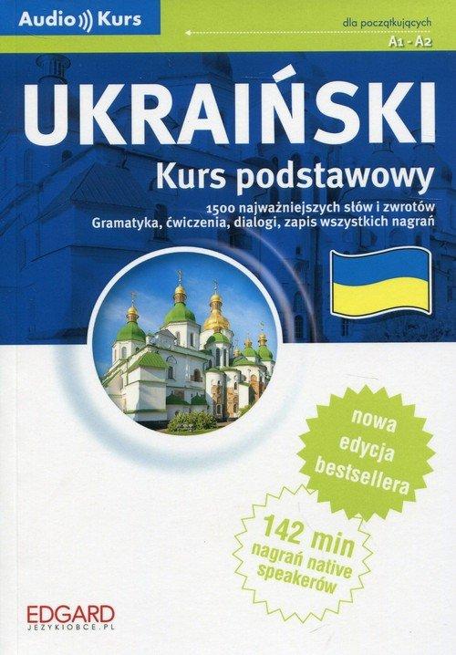 Ukraiński Kurs podstawowy