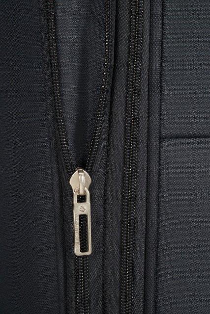 Bagaż posiada możliwość zwiększenia objętości