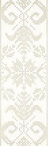 Caya Bianco Inserto A 25x75