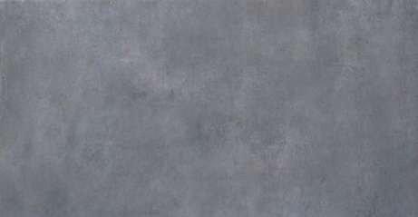 Batista Steel 59,7x29,7