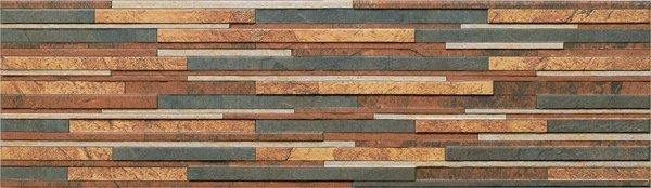 Zebrina Rust 600x175