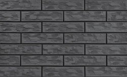 CERRAD kamień cer 7 bis stalowy 300x74x9 g1 m2.